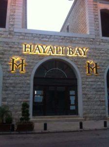 HAYALI BAY